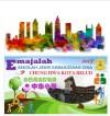 e-Majalah SJK(C) Chung Hwa Kota Belud by SJK(C) Chung Hwa Kota Belud from  in  category
