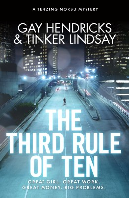 The Third Rule of Ten by Tinker Lindsay from Vearsa in General Novel category