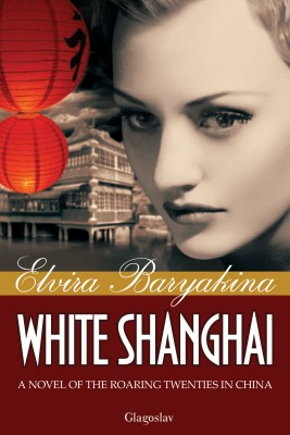 White Shanghai by Elvira Baryakina from  in  category
