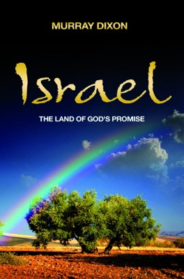 Israel, The Land of God's Promise by Murray Dixon from Vearsa in Religion category