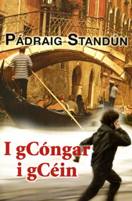 I gCóngar i gCéin by Pádraig  Standún from Vearsa in General Novel category