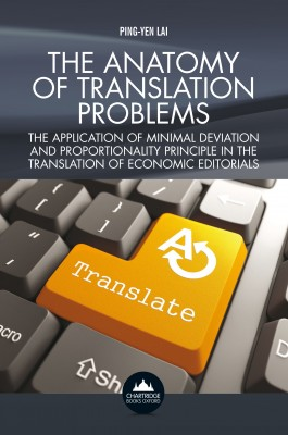 The Anatomy of Translation Problems by Ping-Yen Lai from Vearsa in Language & Dictionary category