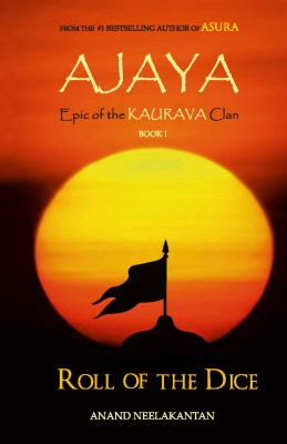 Ajaya Sample Chapter