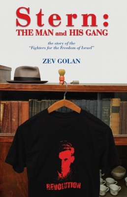 Stern The Man and his Gang by Zev Golan from Vearsa in Autobiography & Biography category