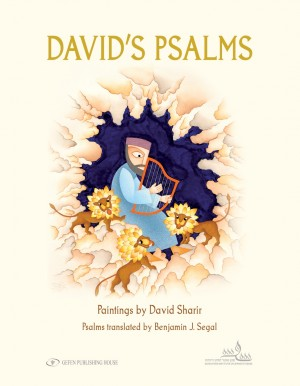 David's Psalms by David Sharir from Vearsa in Religion category