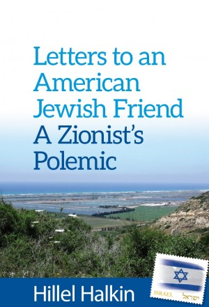 Letters to an American Jewish Friend by Hillel Halkin from Vearsa in General Novel category