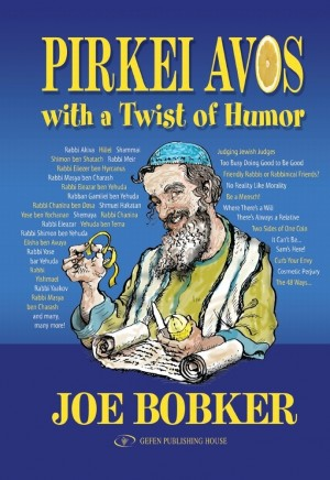 Pirkei Avos with a Twist of Humor by Joe Bobker from Vearsa in Religion category