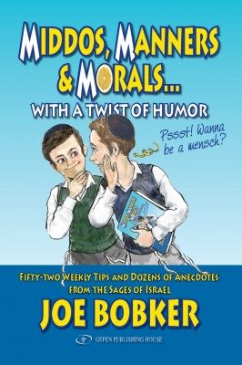 Middos, Manners & Morals with a Twist of Humor by Joe Bobker from Vearsa in Religion category