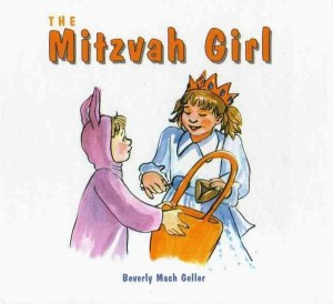 The Mitzvah Girl by Beverly Mach Geller from Vearsa in Religion category