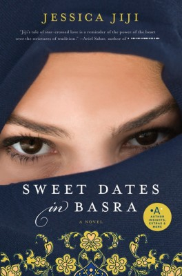 Sweet Dates in Basra by Jessica Jiji from  in  category