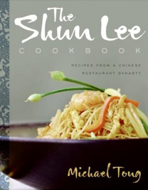 The Shun Lee Cookbook by Michael Tong from HarperCollins Publishers LLC (US) in Recipe & Cooking category