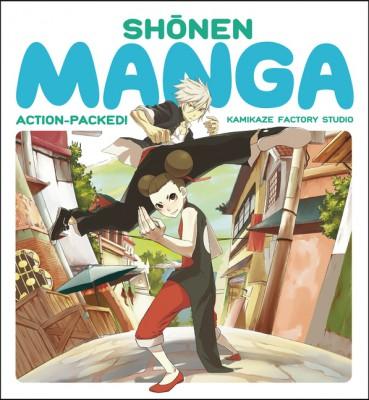 Shonen Manga by Kamikaze Factory Studio from  in  category