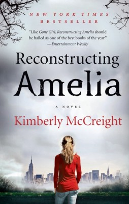 Reconstructing Amelia by Kimberly McCreight from HarperCollins Publishers LLC (US) in General Novel category