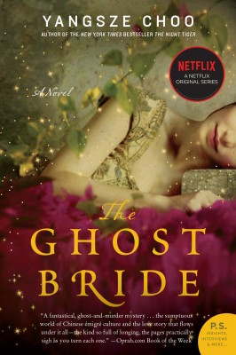 The Ghost Bride by Yangsze Choo from  in  category