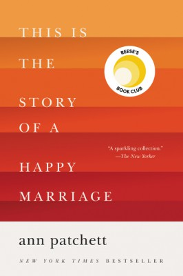 This Is the Story of a Happy Marriage by Ann Patchett from HarperCollins Publishers LLC (US) in Language & Dictionary category
