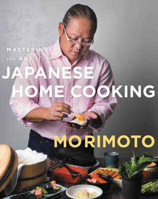 Mastering the Art of Japanese Home Cooking by Masaharu Morimoto from HarperCollins Publishers LLC (US) in Recipe & Cooking category