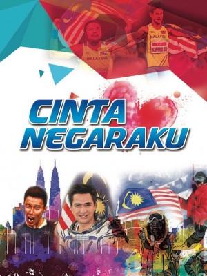 CINTA Negaraku by Bahagian Penerbitan Dasar Negara from Jabatan Penerangan Malaysia in General Academics category