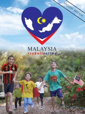 MALAYSIA #sehatisejiwa 2016 (English Edition)