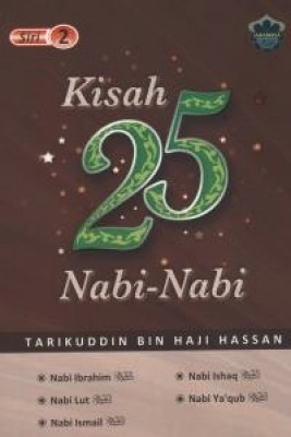 Kisah 25 Nabi Siri 2 by Tarikuddin bin Haji Hassan from Jahabersa & Co in Islam category