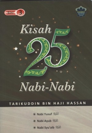 Kisah 25 Nabi Siri 3 by Tarikuddin bin Haji Hassan from Jahabersa & Co in Islam category