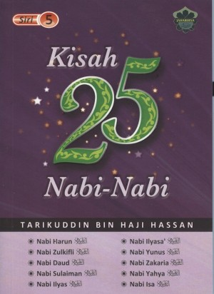 Kisah 25 Nabi Siri 5 by Tarikuddin bin Haji Hassan from Jahabersa & Co in Islam category