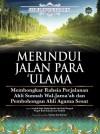 Merindui Jalan Para Ulama' by Syeikh Haji Abdul Qadir Bin Haji Wangah from  in  category