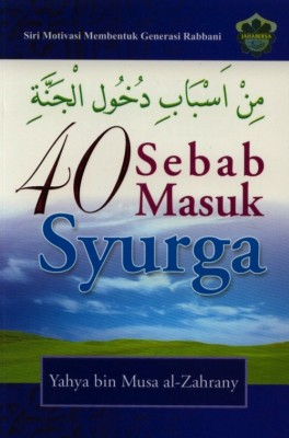 40 Sebab Masuk Syurga by Yahya Bin Musa Al-Zahrany from  in  category