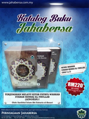 Katalog Buku Jahabersa by Perniagaan Jahabersa from Jahabersa & Co in Islam category
