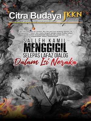 Citra Budaya 2018 by JKKN from  in  category