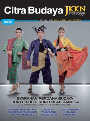 Citra Budaya 2016 by JKKN from  in  category