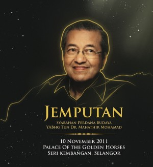 Manuskrip Syarahan Perdana Budaya - Tun Mahathir by JKKN from  in  category