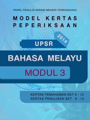 Model Kertas Peperiksaan UPSR Bahasa Melayu Modul 3
