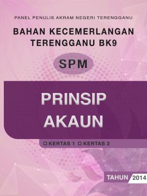 Bahan Kecemerlangan Terengganu BK9 SPM Prinsip Perakaunan
