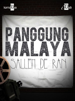 Panggung Malaya by Salleh De Ran from  in  category