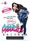 Alahai Anak dan Menantu by Dhiyana from  in  category