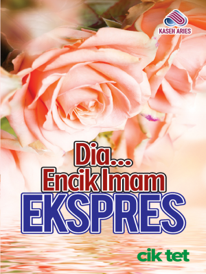 Dia... Encik Imam Ekspres by Cik Tet from  in  category
