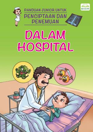 DALAM HOSPITAL