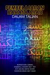 Pembelajaran Bahasa Arab Dalam Talian