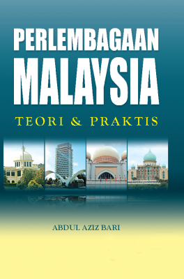 Perlembagaan Malaysia, Teori & Praktis