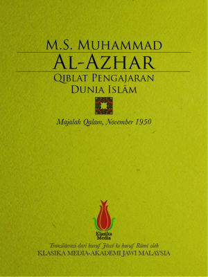 AL-AZHAR by M.S. Muhammad from  in  category