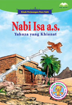 Nabi Isa a.s Yahuza yang Khianat by Norul Azila Ariffin from BookCapital in Children category