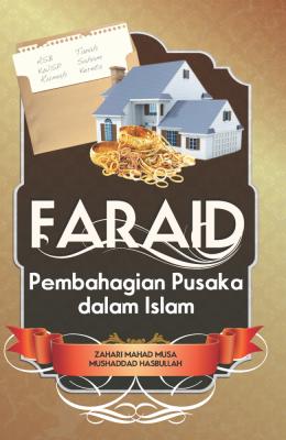 FARAID : Pembahagian Pusaka dalam Islam