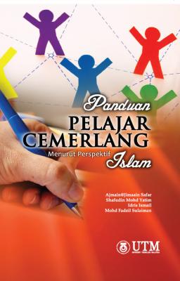 Panduan PELAJAR CEMERLANG Menurut Persepektif Islam