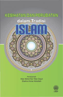 KESIHATAN DAN PERUBATAN DALAM TRADISI ISLAM by Wan Mohd Nor Wan Daud & Shahrul Amar Abdullah from BookCapital in Religion category
