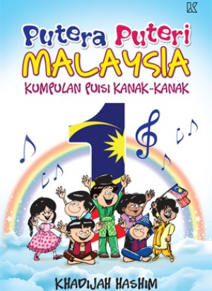 Putera Puteri Malaysia by Khadijah Hashim from K PUBLISHING SDN BHD in Children category