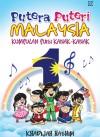 Putera Puteri Malaysia by Khadijah Hashim from  in  category