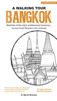 A Walking Tour Bangkok by Gregory Bryne Bracken from Marshall Cavendish International (Asia) Pte Ltd in Travel category
