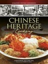Chinese Heritage Cooking by Christopher Tan, Amy Van from  in  category