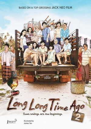 Long Long Time Ago (Part 2) by Jack Neo from Marshall Cavendish International (Asia) Pte Ltd in History category