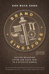 Brand Singapore by Koh Buck Song from  in  category